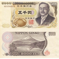 Япония 5000 йен 2001 г.