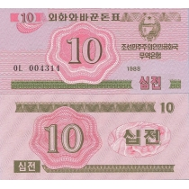 Северная Корея 10 чон 1988 г.