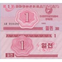 Северная Корея 1 чон 1988 г.