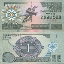 Северная Корея 1 вона 1988 г.
