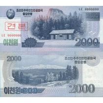 Северная Корея 2000 вон 2008 год. Образец