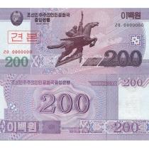 Северная Корея 200 вон 2008 год. Образец