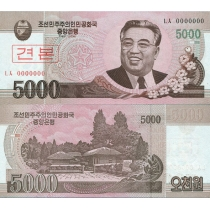 Северная Корея 5000 вон 2008 год. Образец