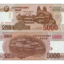 Северная Корея 5000 вон 2013 год. Надпечатка
