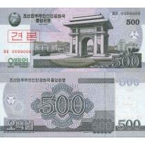 Северная Корея 500 вон 2008 год. Образец