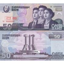 Северная Корея 50 вон 2002 год. Образец
