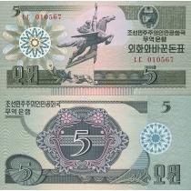 Северная Корея 5 вон 1988 г.