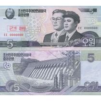 Северная Корея 5 вон 2002 год. Образец