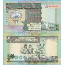 Кувейт 1/2 динара 1994 год.