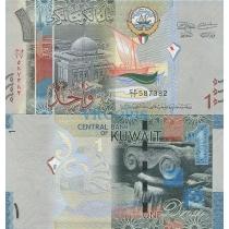 Кувейт 1 динар 2014 год.