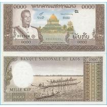Лаос 1000 кип 1963 год.