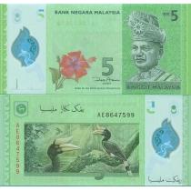 Малайзия 5 ринггит 2012 год.