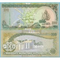 Мальдивские острова 100 руфий 2000 год.