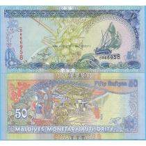 Мальдивские острова 50 руфий 2008 год.