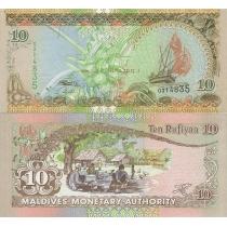 Мальдивские острова 10 руфий 2006 год.