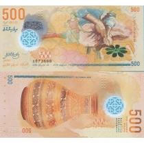 Мальдивские острова 500 руфий 2015 год.