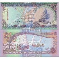 Мальдивские острова 5 руфий 2011 год.