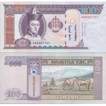 Монголия 100 тугриков 2014 год.