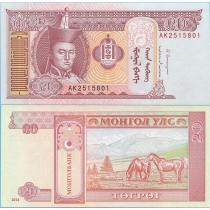 Монголия 20 тугриков 2014 год.