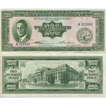 Филиппины 200 песо 1949 год.