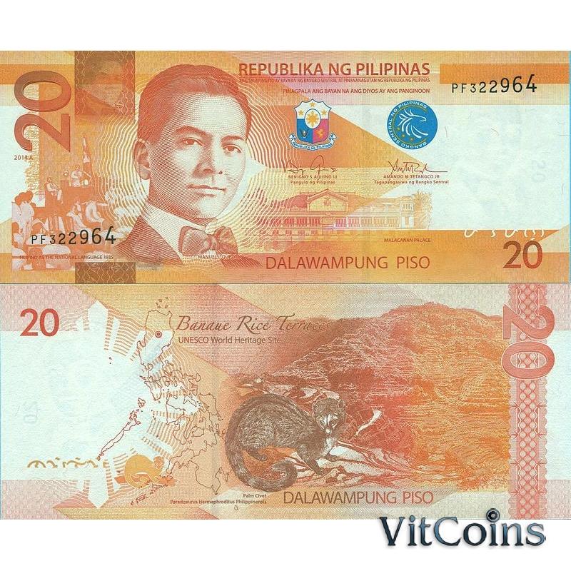 Банкнота 20 песо 2014 г. Филиппины