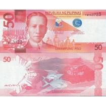 Филиппины 50 песо 2015 год.