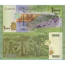 Сирия 1000 фунтов 2013 год.