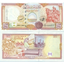 Сирия 200 фунтов 1997 г.