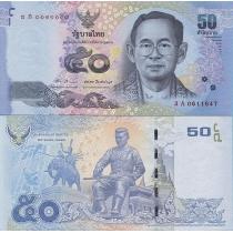 Таиланд 50 бат 2012 г.