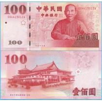 Тайвань 100 юаней 2001 год.