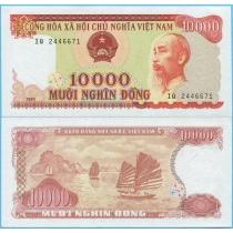 Вьетнам 10000 донг 1993 г.