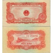 Вьетнам 1 хао 1958 г.