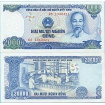 Вьетнам 20000 донгов 1991 год.