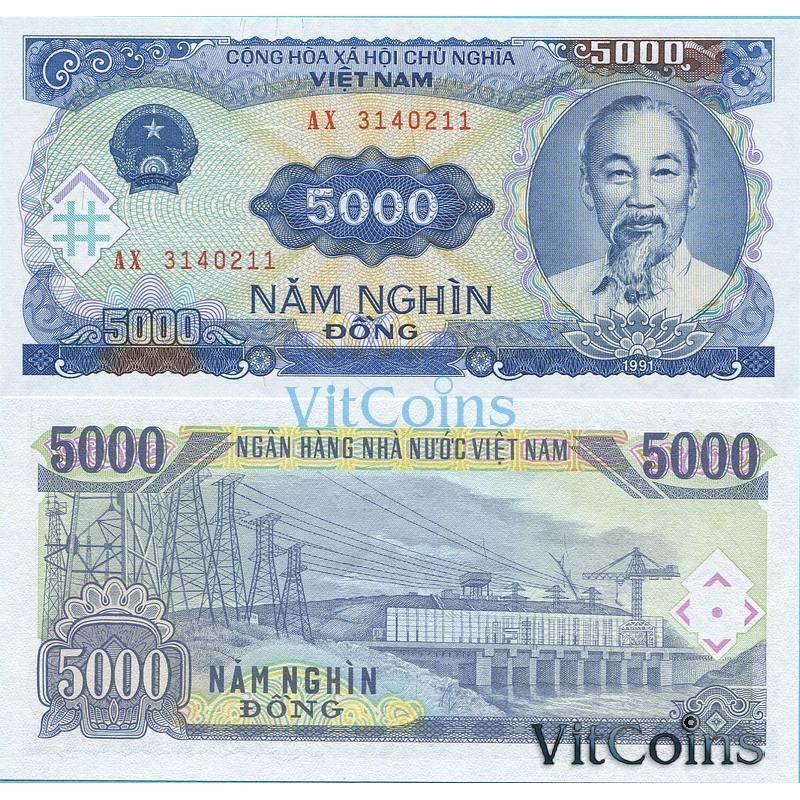 Банкнота Вьетнам 5000 донгов 1991 год.