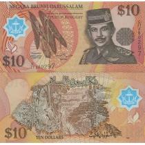 Бруней 10 ринггит 1998 г.