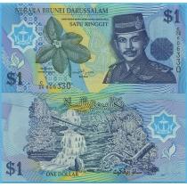 Бруней 1 ринггит 1996 год.