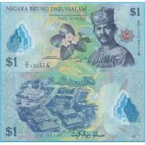 Бруней 1 ринггит 2013 год.