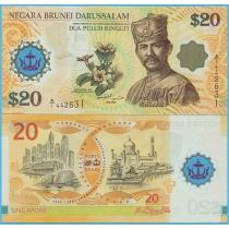 Бруней 20 ринггит 2007 год. 40 лет валютному соглашению с Сингапуром