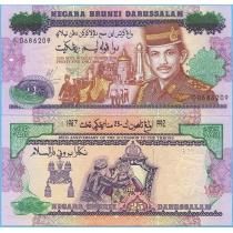 Бруней 25 ринггит 1992 год. Юбилейная