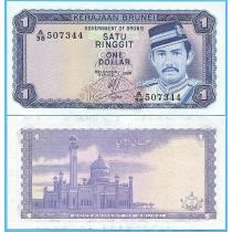 Бруней 1 ринггит 1988 год.