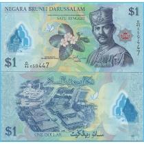 Бруней 1 ринггит 2016 год.