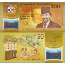 Бруней 50 ринггит 2017 год. Валютный союз с Сингапуром.
