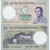 Бутан 10 нгултрум 2013 год.