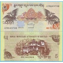 Бутан 5 нгултрум 2015 год.