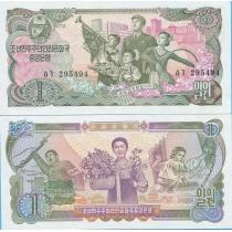 Северная Корея 1 вона 1978 год. Зеленая надпечатка