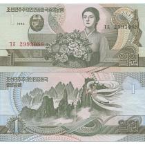 Северная Корея 1 вона 1992г.