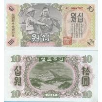 Северная Корея 10 вон 1947 год.