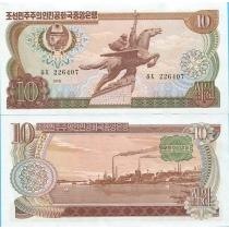 Северная Корея 10 вон 1978 год. Зеленая надпечатка.