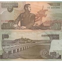 Северная Корея 10 вон 1998г.