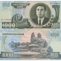 Северная Корея 1000 вон 2006 год.